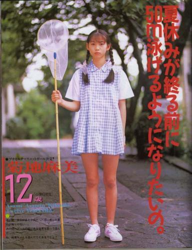 14才  ヌード プチミルク 太郎SHOP お菓子系(あ行)